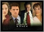 Caroline Dhavernas, Laura Linney, Ryan Phillippe, Breach, Chris Cooper